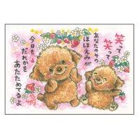 クレヨン絵描きサリー ポストカード - 88