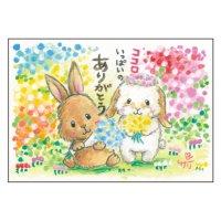 クレヨン絵描きサリー ポストカード - 83