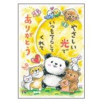 クレヨン絵描きサリー ポストカード - 73