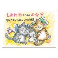 クレヨン絵描きサリー ポストカード - 76