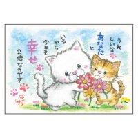 クレヨン絵描きサリー ポストカード - 86