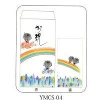 御木 幽石 祝儀封筒 YMCS-04