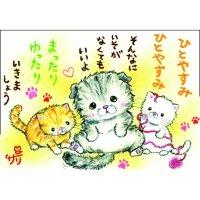 クレヨン絵描きサリー ポストカード - 68