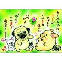 クレヨン絵描きサリー ポストカード - 64