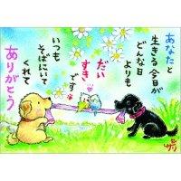 クレヨン絵描きサリー ポストカード - 58