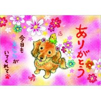 クレヨン絵描きサリー ポストカード - 57