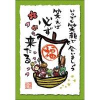 西野 美未 ポストカード -014