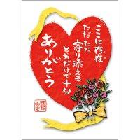 西野 美未 ポストカード -012