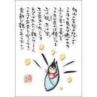 西野 美未 ポストカード -005