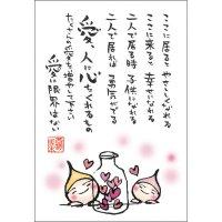 西野 美未 ポストカード -003