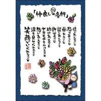 西野 美未 ポストカード -004