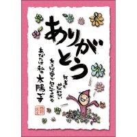西野 美未 ポストカード -002