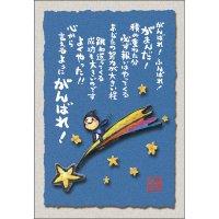 西野 美未 ポストカード -010