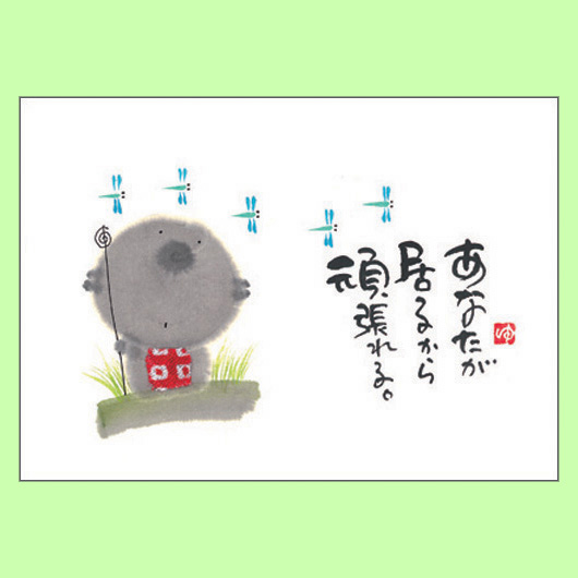 すべての折り紙 写真入れ 折り紙 : 御木幽石 メッセージカード [YM ...