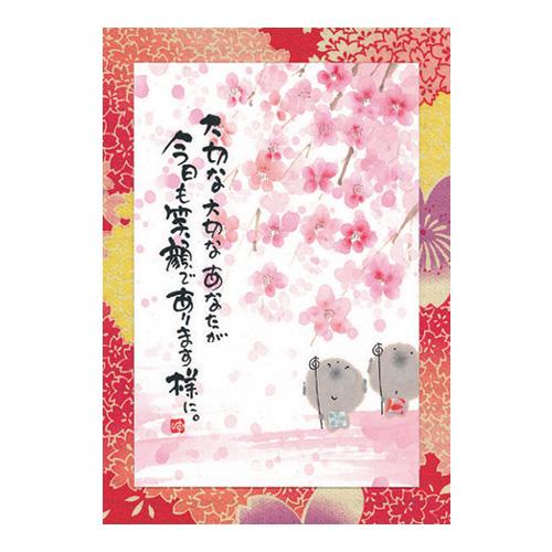 すべての折り紙 猫 折り紙 : 御木幽石・澤田直見・サリー ...