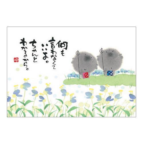 すべての折り紙 折り紙 お花 : 御木幽石・澤田直見・サリー ...