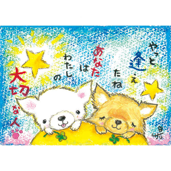 すべての折り紙 折り紙 かわいい 動物 : 画像1: クレヨン絵描きサリー ...