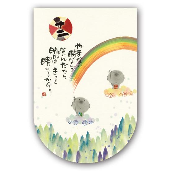 すべての折り紙 折り紙 くり : 御木幽石・澤田直見・サリー ...