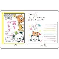 クレヨン絵描きサリー メッセージカード03