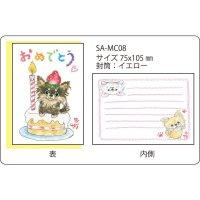 クレヨン絵描きサリー メッセージカード08