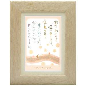 画像1: 澤田直見 ポストカード額装 -SN-006