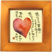 御木 幽石 ほほえみ -09