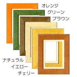 画像2: 御木幽石 ポストカード額装