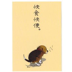 画像1: ツキノキチコ ポストカード