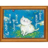 クレヨン絵描き サリー ポストカード額装 - 03