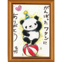 クレヨン絵描き サリー ポストカード額装 - 27