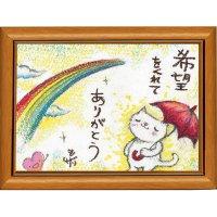 クレヨン絵描き サリー ポストカード額装 - 26