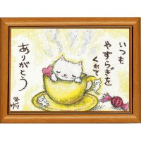 クレヨン絵描き サリー ポストカード額装 - 25