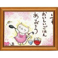 クレヨン絵描き サリー ポストカード額装 - 17