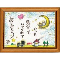 クレヨン絵描き サリー ポストカード額装 - 22