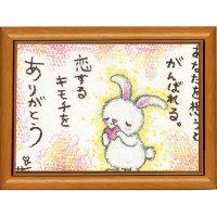 クレヨン絵描き サリー ポストカード額装 - 29