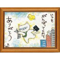 クレヨン絵描き サリー ポストカード額装 - 18