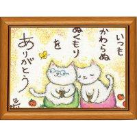 クレヨン絵描き サリー ポストカード額装 - 28