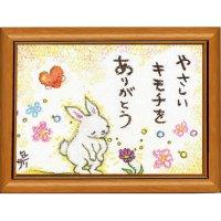 クレヨン絵描き サリー ポストカード額装 - 20