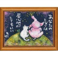 クレヨン絵描き サリー ポストカード額装 - 02