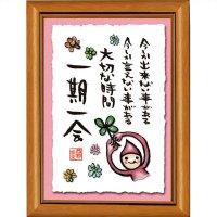 西野美未 ポストカード額装 - 01