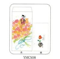 御木 幽石 祝儀封筒 YMCS-08