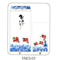 御木 幽石 祝儀封筒 YMCS-07