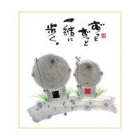 御木 幽石 ミニ色紙(寸松庵)-372