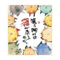 御木 幽石 ミニ色紙(寸松庵)-374