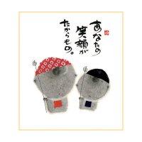 御木 幽石 ミニ色紙(寸松庵)-371