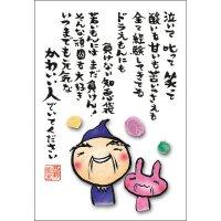 西野 美未 ポストカード -006