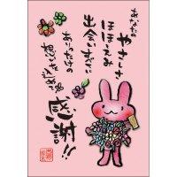 西野 美未 ポストカード -008