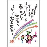 西野 美未 ポストカード -016