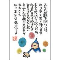 西野 美未 ポストカード -009