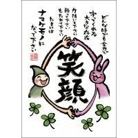 西野 美未 ポストカード -011